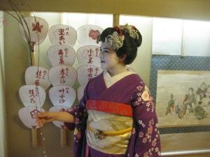 japanesemaryblog